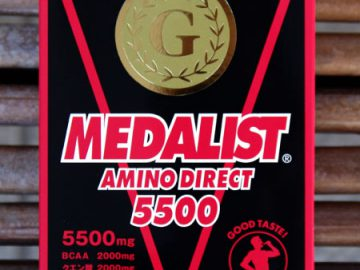 弊店オススメのサプリ:MEDALIST AMINO DIRECT 5500