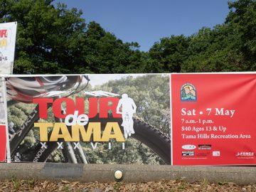 """""""37th Tour de Tama"""""""