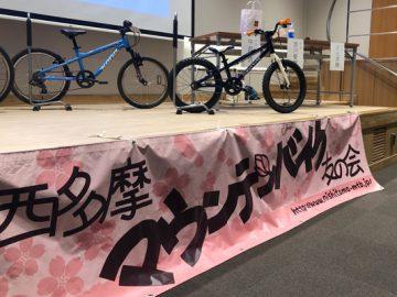 西多摩マウンテンバイク友の会 平成30年度総会