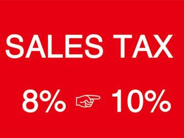 消費税についてのお知らせ。