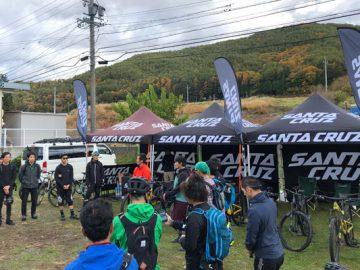 スペシャル・ライドセッション with Santa Cruz Syndicate
